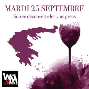 Soirée découverte - Les vins grecs @ Wine and More   Namur   Wallonie   Belgique