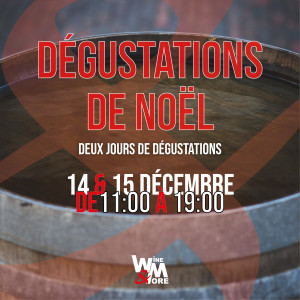 Dégustations de Noël @ Wine and More
